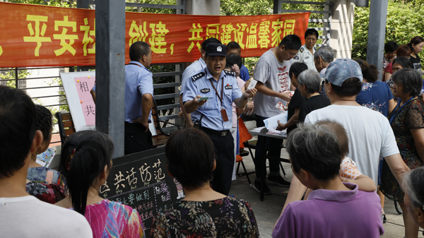 相约社区共话防范 浦东警方打造社区治安防护网