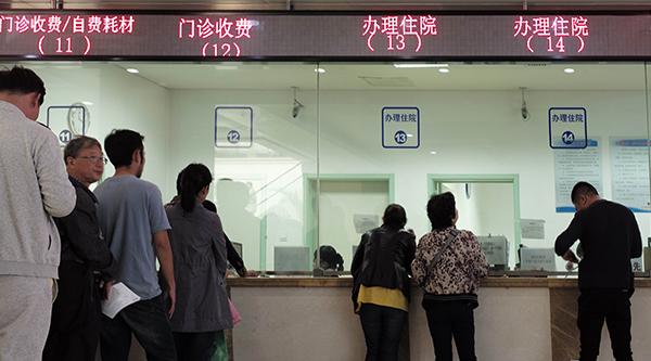 不再来回折腾!上海正式启动异地就医住院费用结算工作