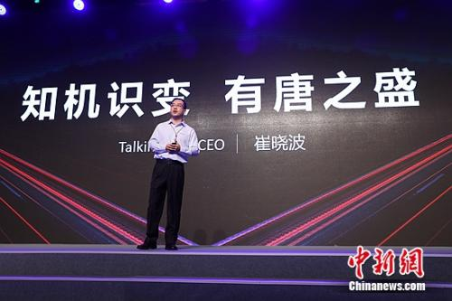 T11 2017在京举行 数据驱动指数级行业升级
