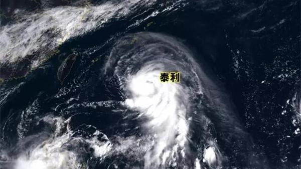 """台风""""泰利""""可能真要影响上海!周四至周六明显风雨,周五可达大到暴雨!"""