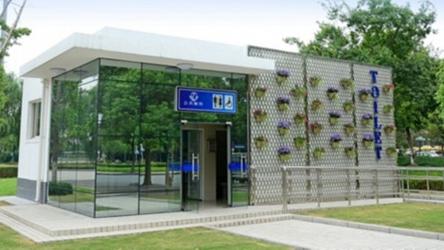 上海推公厕男女厕位比最高1:2.5 人多处宜设无性别厕间