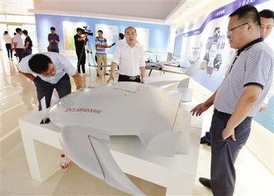 天津滨海—中关村协同创新展示中心对外开放