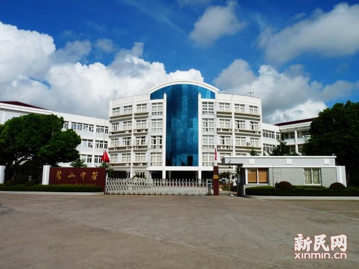 上海市蒙山中学:担当使命,助推区域教育均衡发展