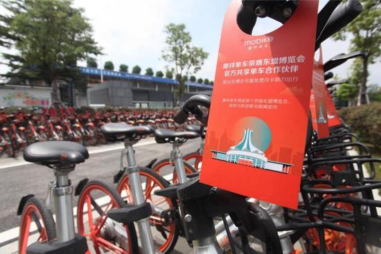 "<a href='http://search.xinmin.cn/?q=摩拜' target='_blank' class='keywordsSearch'>摩拜</a>单车推""厉害了我的国""定制版单车 助力南宁2017中国—东盟博览会"