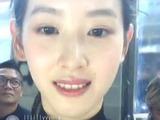 章泽天首次直播 200多人观看对她有了新认识