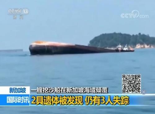 图片来源:央视新闻客户端