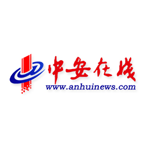 安庆市调整住房公积金贷款政策 停止异地公积金贷款