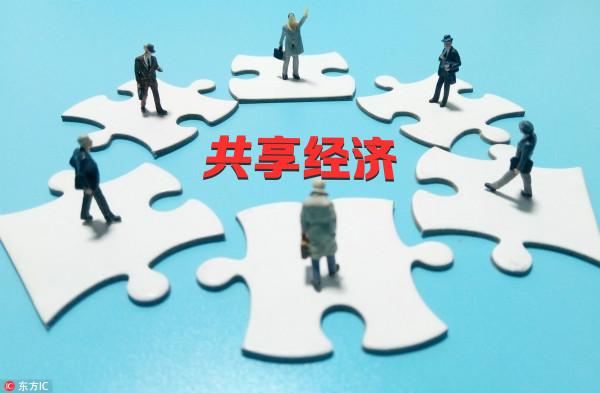 """""""共享工厂""""或将成为中国实体经济复苏的催化剂"""