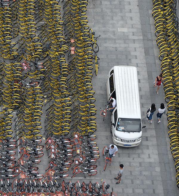 北京共享单车新规:不得设商业广告 周转场地不得占公共空间