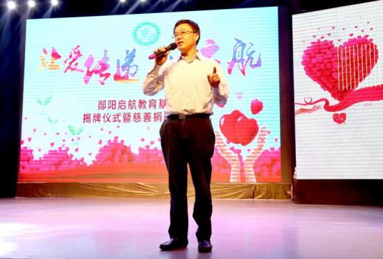 亿合<a href='http://search.xinmin.cn/?q=门窗' target='_blank' class='keywordsSearch'>门窗</a>助力湖北教育慈善事业,再次捐款为爱加速!