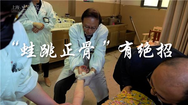 """匠人匠心丨""""网红""""医生丁志祥:""""蛙跳正骨""""有绝招"""
