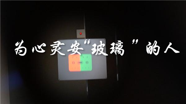 """匠人匠心丨验光师沈晓龙:为心灵窗户安""""玻璃"""""""
