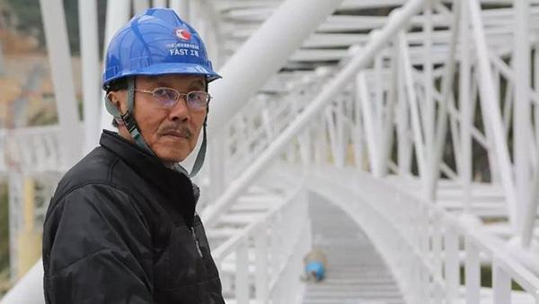 FAST首席科学家南仁东逝世 曾是今年最年长的院士候选人