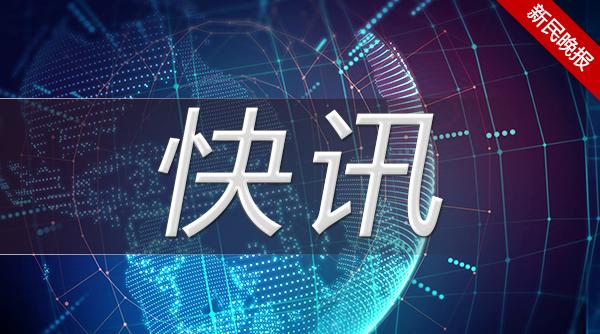 中科院报告称中国健康现代化水平排名世界第59名