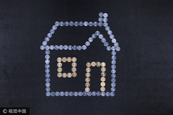 一线城市房价近三年来首现全面停涨 二三线涨幅回落
