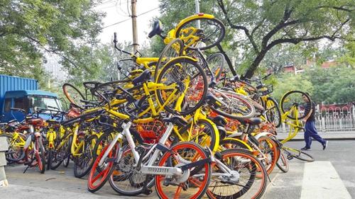 北京:共享单车投放使用三年应更新或报废