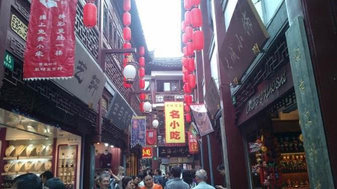 上海闲话 交关老物事现在看勿到来
