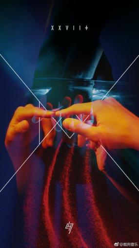 鹿晗番外篇《XXVII+》酷狗首发 收录全新单曲