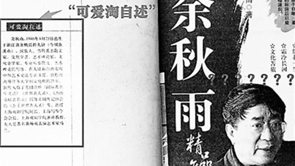 """北京""""最美图书馆""""被曝现大量盗版书 相关部门已责令其停业"""