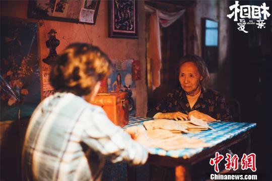 图为:演员吴彦姝在片中剧照。 片方供图