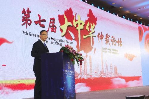 中国互联网仲裁联盟发布临时仲裁规则