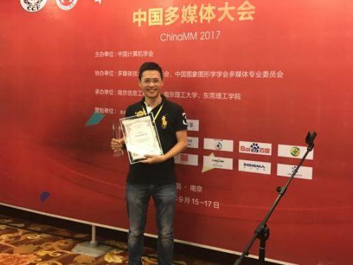 Camdora荣获2017中国多媒体大会优秀成果展示奖