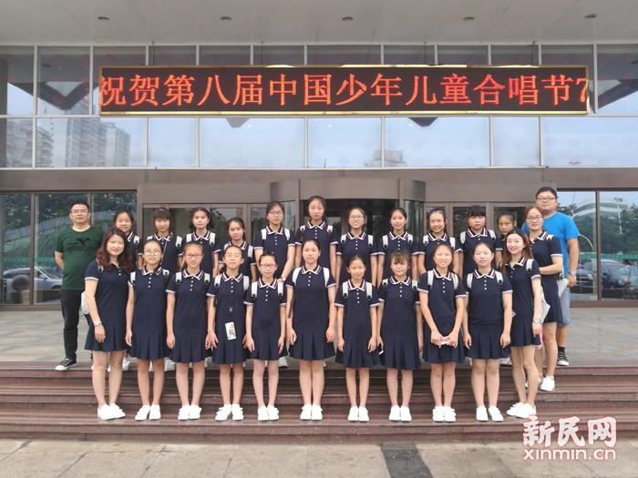 """上海市钱圩中学:""""赏 玩""""教育撑起孩子美好明天"""