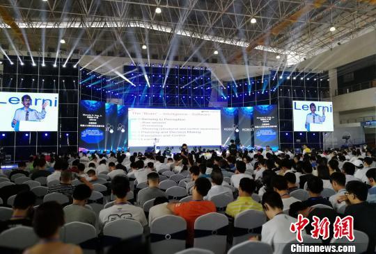2017机器人国际大会在广东开幕 22名顶级科学家出席