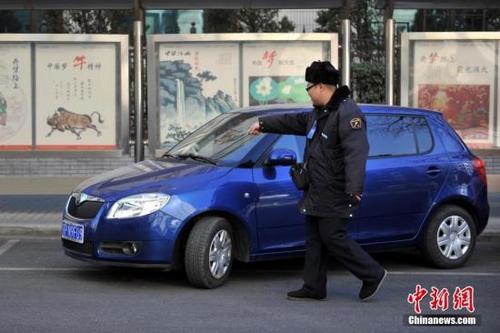 """北京拟规定""""道路停车收费公开"""" 逃缴停车费或被罚款"""