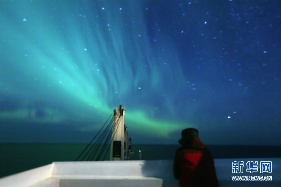 航行北极东北航道的中国商船驶离北冰洋(  / 2 )