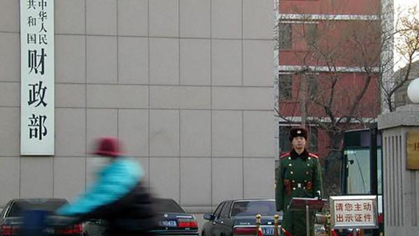 财政部:标普调降中国主权信用评级是一个错误决定