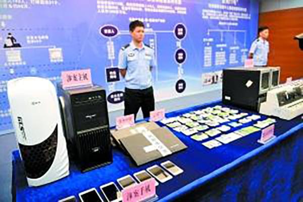 广东警方侦破涉计生等行业侵犯公民个人信息案  一条卖300元