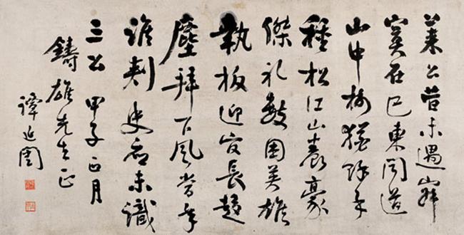 【南京历史上的今天】9月22日:国共第二次合作宣言在南京发表