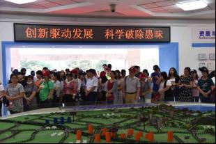 江苏检验检疫局无锡质检科普基地带领民众走进实验室