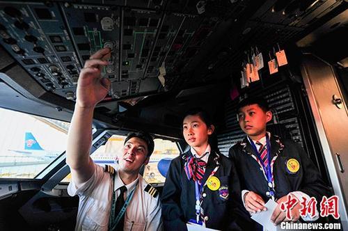辽宁41名学生参加航空职业体验课堂