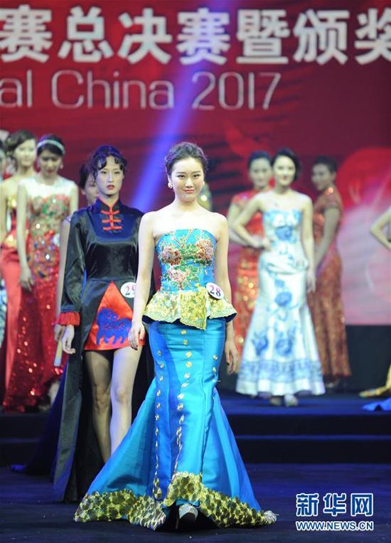第57届国际小姐中国大赛总决赛在京举行
