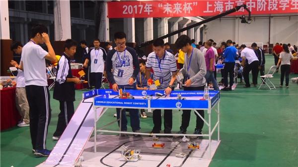 谁的机器人本领最高强?上海全市高中生今天过招