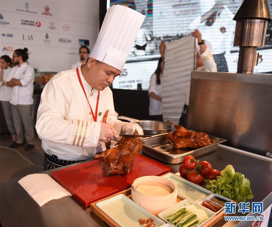 中国美食亮相伊斯坦布尔美食节