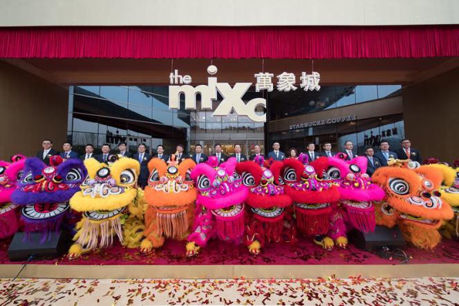 上海万象城9月23日盛大开业