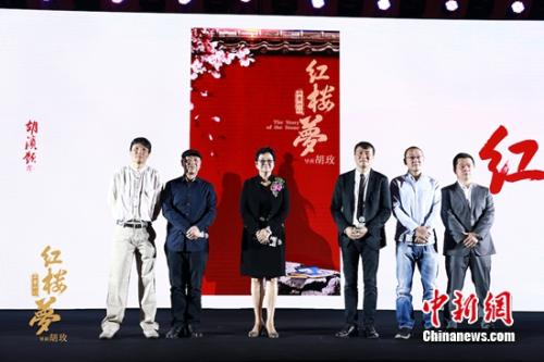 主创揭晓电影《红楼梦》概念海报