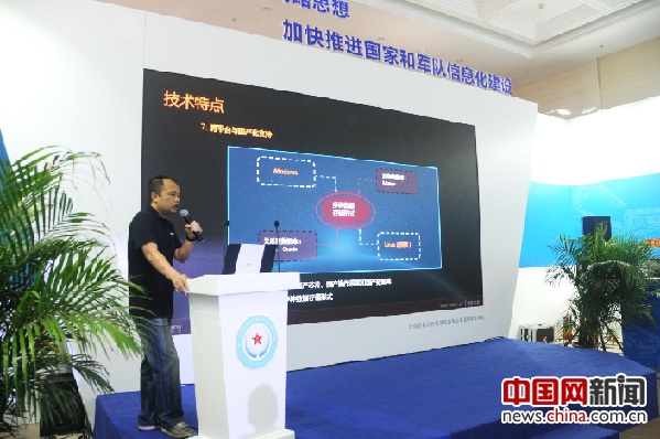国产自主/p军事仿真品牌华如科技在第三届军融展上获认可