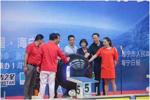 第二十届全国成人游泳<a href='http://search.xinmin.cn/?q=锦标赛' target='_blank' class='keywordsSearch'>锦标赛</a>海宁开赛