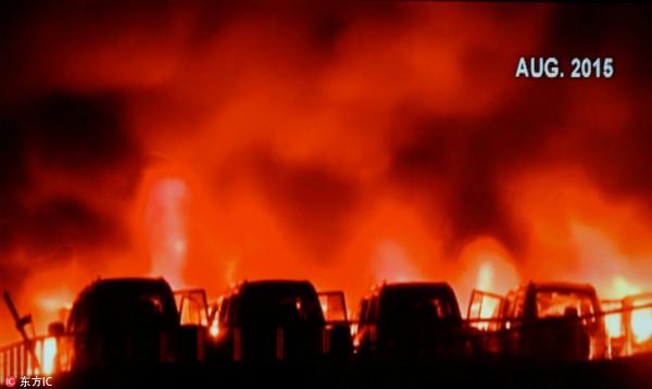 """天津港""""8.12""""特大火灾爆炸事故保险已赔付81亿元"""