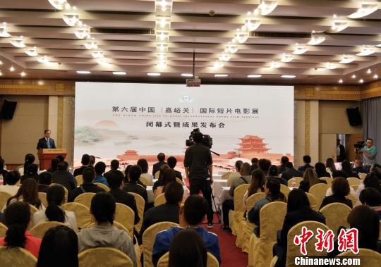 中国纪录片博物馆将落户甘肃嘉峪关