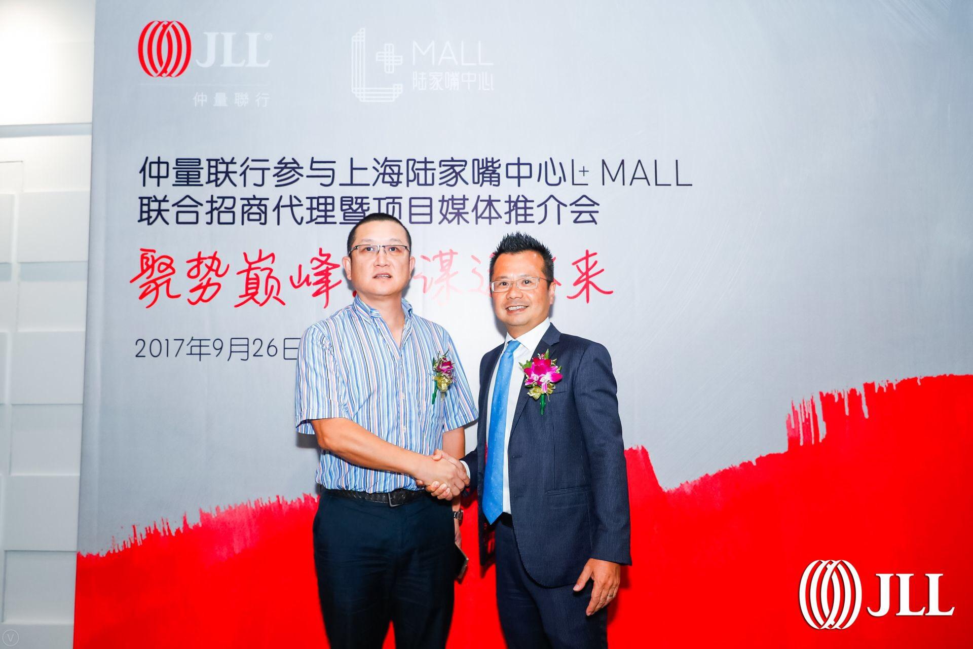 2018年罕见的位于核心CBD区域的项目:上海陆家嘴中心 L+ MALL