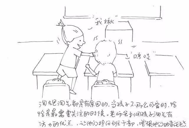 老师手绘超暖心插画记录熊孩子