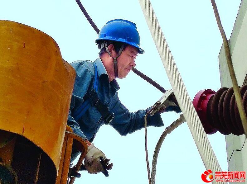 国网莱芜供电公司成功消除110千伏方西线刀闸漏气缺陷