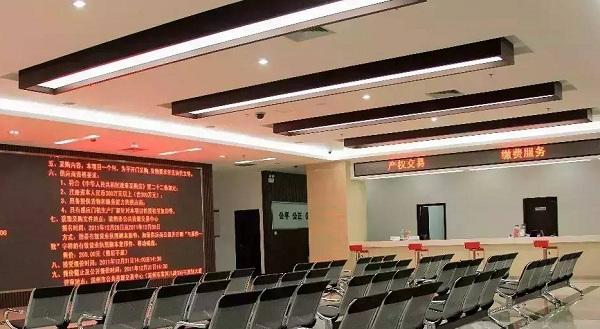 潍坊建立交易当事人自律承诺制度 消除防控主体盲区