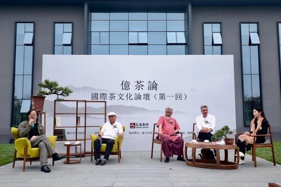 世界茶艺大师齐聚文化名城霸州论道茶文化