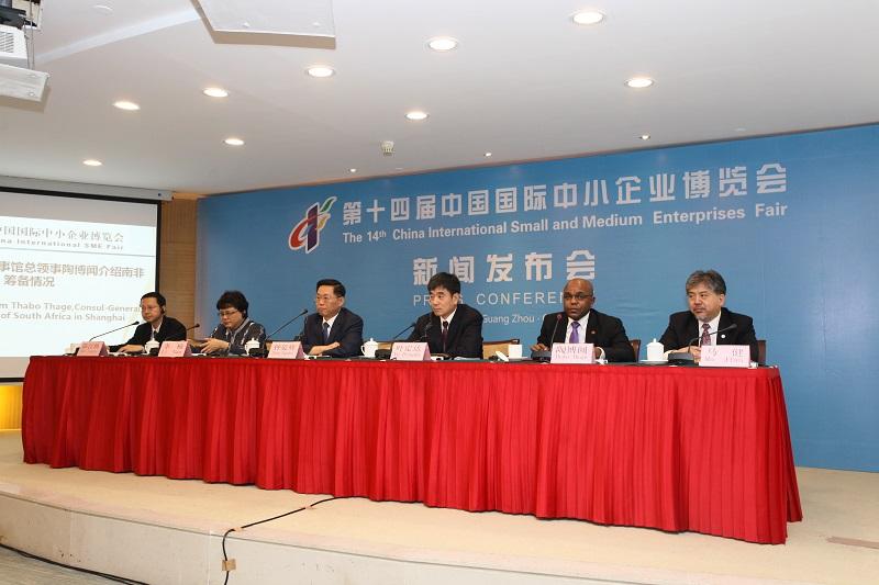第十四届中博会将于10月10日在广州开幕